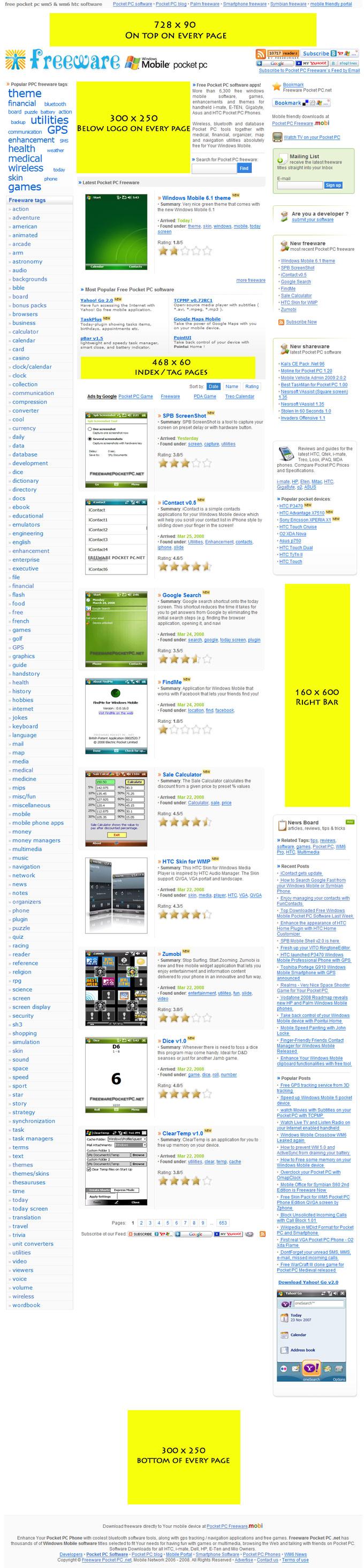 View Advertising Spots on Freeware Pocket PC .net