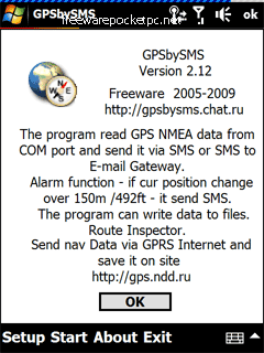 The program reads navigation data from  GPS  and transmit it to any user using SMS messages or e-mail.