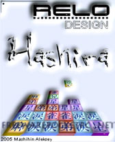 free Hashira for windows mobile phone