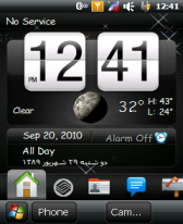 free First Persian Calendar for Manila for windows phone