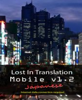 free Lost In Translation for windows mobile phone