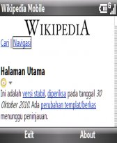 free Wikipedia Mobile for windows mobile phone