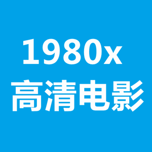 Download 1980x高清电影 for Windows Phone 7
