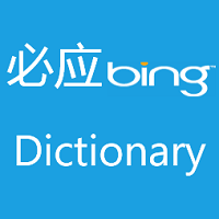 Download Bing Dictionary for Windows Phone 7