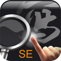 Download Chinese Input Tool - 網際蒙恬筆SE for Windows Phone 7