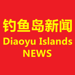 Diaoyu Islands NEWS