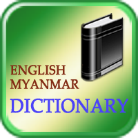 Download Myanmar Dictionary (Free) for Windows Phone 7